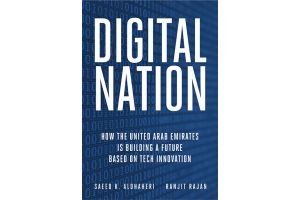 Digital Nation