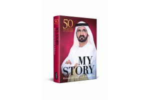 My Story by HH Sheikh Mohammed Bin Rashid Al Maktoum