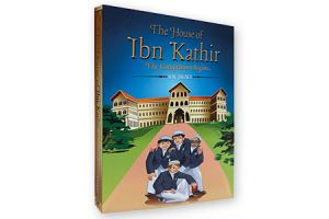 THE HOUSE OF IBN KATHIR THE COMPETITION BEGINS