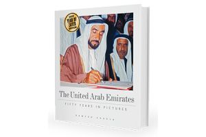 UAE - Fifty Years of in Pictures
